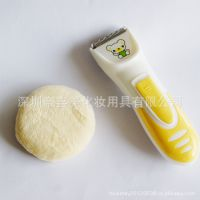 【厂家供应】 婴儿剪发器  PC-1097      干电池