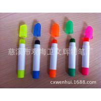 火爆劲销固体荧光笔,果冻固体荧光笔。棒棒荧光笔WH623韩国文具