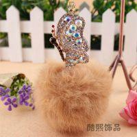 酷熙饰品兔毛毛球创意水晶蝴蝶钥匙链扣女士韩国汽车钥匙挂件水钻