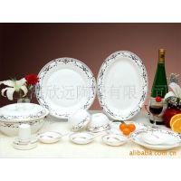 56头骨瓷餐具、庆典礼品、福利礼品、会务纪念品