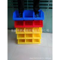 斜口零件箱 斜口零件盒 斜口物料盒 斜口元件盒