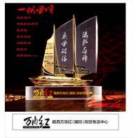 供应广州金属工艺礼品定做 金属帆船礼品定做 赠送领导客户礼品