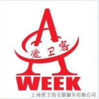供应2015年3月上海华交会展位预定,第25届华东进出口商品交易会(华交会)