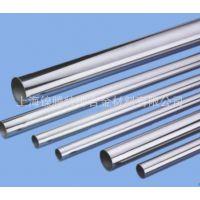 供应15-5PH/XM-12/1.4545/S15500/0Cr15Ni5Cu3Nb不锈钢,圆钢,锻