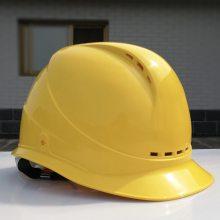 电工安全帽 工地安全帽 国家电网安全帽 防砸安全帽