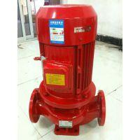 XBD8/3.5-40-250I-11kw消防喷淋泵