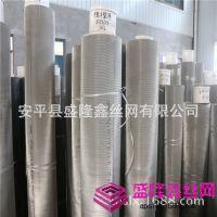 大厂专业生产不锈钢过滤网 过滤网片 包边网片 品质 值得信赖