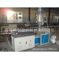 供应:精科牌塑料单螺杆挤出机、锥形双螺杆挤出机(图)
