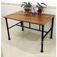 新品美式铁艺餐桌鸡翅木桌椅餐厅客厅铁木家具实木桌椅家具实木