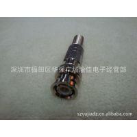 全铜BNC公接线头 Q9插头 视频监控接头 摄像机插头