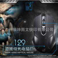 电脑外设 质量保证 正品追光豹129鼠标 USB光电 厂家特供直销批发