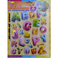 批发新款闪亮字母贴 幼儿园教具 学校墙体布置 手工贴纸加工定做
