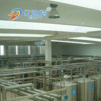 【亿迪特】凉茶饮料生产线 冰红茶生产线 王老吉生产线