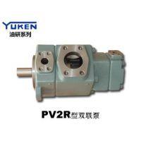 现货A90-F-R-01-H-S-60油研A系列变量柱塞泵