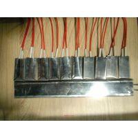 厂家产销塑料挤出机不锈钢电热板,电热片,JXC-B002加热板
