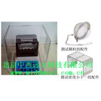 中西牌新型固体密度计(0.01-300g、精度0.001g/cm3) 型号:M391554