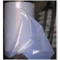 厂家高压透明pe塑料包装袋包装膜厦门富海鸿专业供应市场
