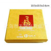 厂家定做大号手串佛珠包装盒/佛教用品手珠专用上下盖纸盒礼品盒