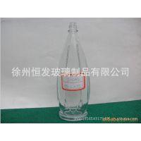 玻璃瓶酒瓶 玻璃泡酒瓶 酿酒玻璃瓶 白酒玻璃瓶