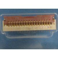 原装进口HRS广濑连接器,FH19-40S-0.5SH(49) 间距0.5-40p翻盖