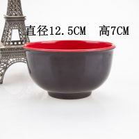 4005密胺红黑碗餐具 5寸饭店餐碗用品 厂家直销 日用百货批发
