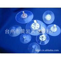 【生产定制】瓷砖玻璃专用的透明吸盘(品种齐多)