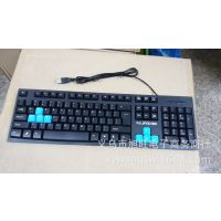 雷技诛魂X2游戏键盘 USB有线 手感好 厂家直销 电脑配件批发