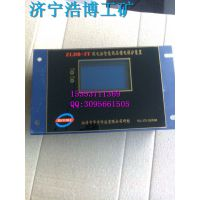 ZLDB-5T微电脑智能低压馈电保护装置