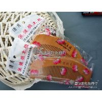 批发 桃木梳子 防静电梳子 不伤发质木梳 木质款梳子 家用必先款