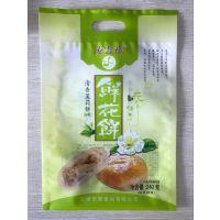 临泽县金霖塑料包装制品,定做加工食品包装袋/彩印塑料袋
