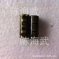 供应高频电脑主板电容 维修配件电容 10V3300UF 3300UF/10V 五只2.5元