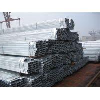 供应山东镀锌管制造商/现货供应镀锌大棚管