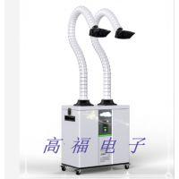 供应深圳激光打标烟雾净化器 激光打标烟尘吸收器 可移动式激光打标产生的烟雾对身体有害吗?