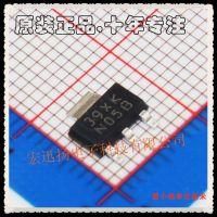 供应电源芯片 正品原装芯片 线性稳压 LM1117IMPX-3.3