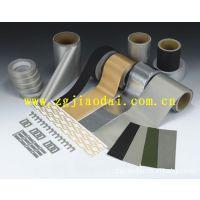 供应超薄导电双面胶|导电无纺布|双面导电无纺布胶带 厂家新品推荐