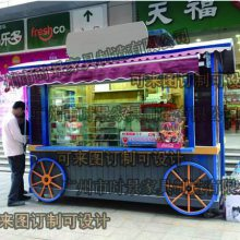 供应成都游乐园售货车,大连广场售货车,济南步行街售货车