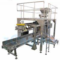供应25-50公斤自动化包装与码垛生产线