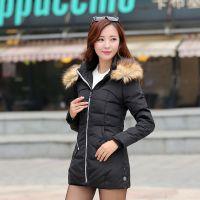 2014冬季白鸭绒新款韩版大毛领收腰羽绒服中长款女羽绒服