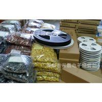 专业各种电子元件,电子材料,电子器件全系列一条龙原装供应配套