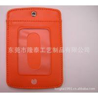 厂家直销供应仿皮单透和双面透明油边皮卡套