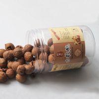 山核桃罐子 食品塑料罐 坚果炒货空罐 透明塑料密封螺纹空罐子