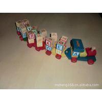 卡通儿童玩具火车 益智积木火车 木制玩具火车 厂家直销