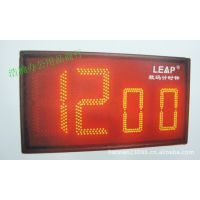 批发天福牌数码计时器/PQ-7501LED大屏幕显示计时器