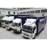 中港拖车 散货运输 中港物流公司专业运输