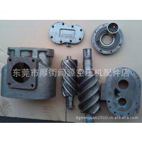 三菱空气压缩机头维修、保养耗材