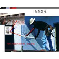 杜邦防水透气防潮防霉防虫蛀耐腐蚀撕不烂自粘不干胶带墙壁纸