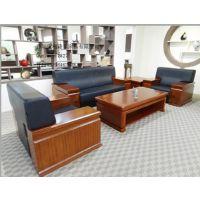 潍坊凯利隆家私有限公司供应办公沙发