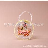 供应PVC袋子 塑料袋 透明袋子 水果冻包装袋批发