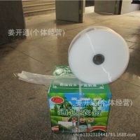 3寸75白水带白水管 水带农用灌溉水带 塑料水管