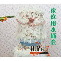 《昆明礼盾水桶套厂》常年生产韩式 布艺+蕾丝水桶套|罩